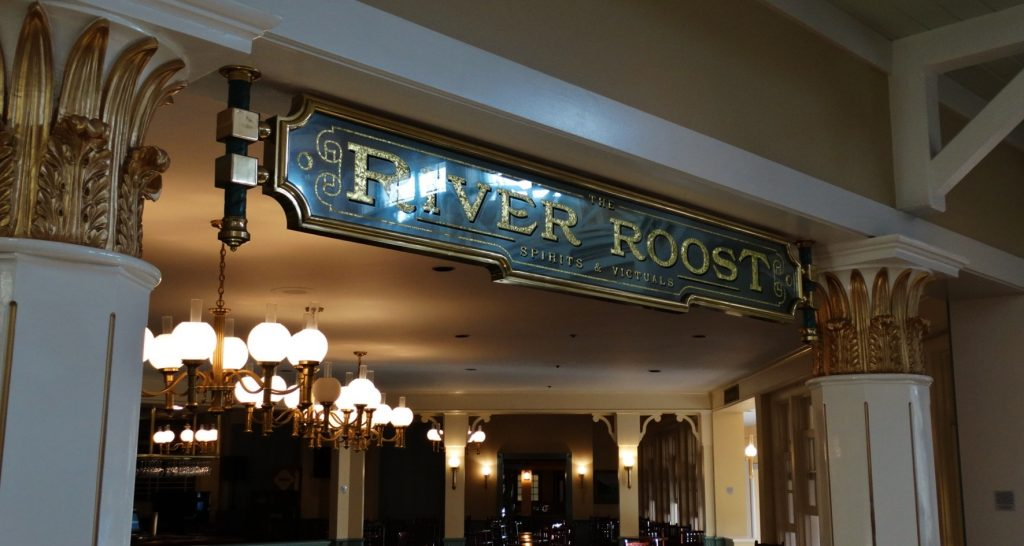 The River Roost lounge located in the main building.